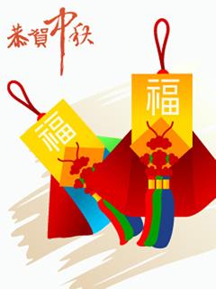 润达机械恭祝各位朋友中秋共团圆、佳节佳心情!