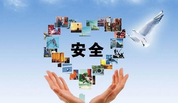"""温县正大鼎科机械设备有限公司创新安全生产引领""""新时代"""""""