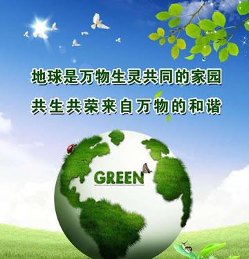 河南木粉机厂家锐达机械倡环保绿色发展