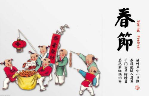 崇礼洗砂机厂家分享关于春节的来历及习俗