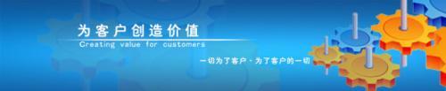【供应商】冠钰电动蒸汽洗车机产品进行全面技术升级