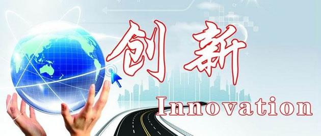 【图文】升级了!来山东莒县铝焊丝、铝线材厂家网站一睹为快吧!