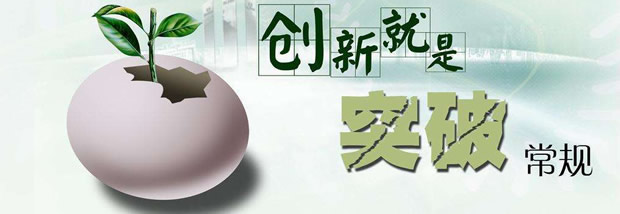 重文化促进江苏炭化炉厂家提升品质