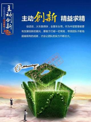 【可选】玉树藏族自治州金属置换铁粉厂家鲁庄qq分分彩计划铁粉重文化出精品