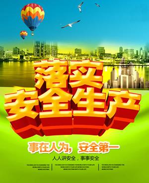 新浦京澳门娱乐软件