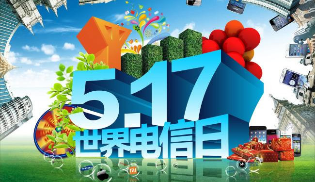 5月有啥节日?进入郑州禽药生产厂家健达兽药站点一目了然!