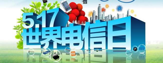 【图文】五月的节日在哪?看果洛藏族自治州传力接头生产厂家新永鑫管道网站便知!