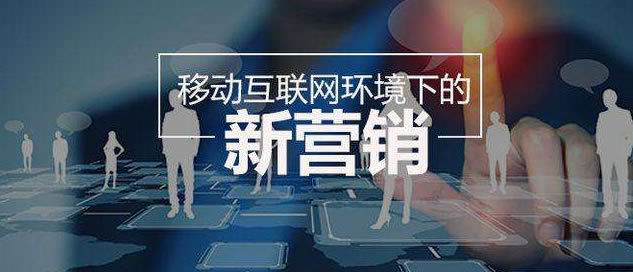 重移动营销阳东内丝水帽厂家开启手机网站!
