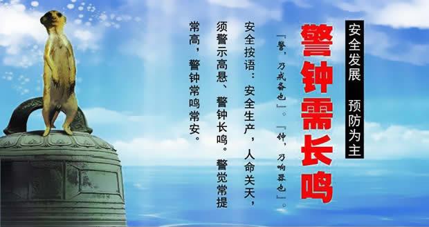 郑州配电柜生产厂家荣盛电气抓安全提升品质铸品牌