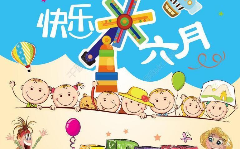 【有料】六月的节日?皋兰鸡大肠杆菌药供应商厂家健达禽药小编已准备到位!