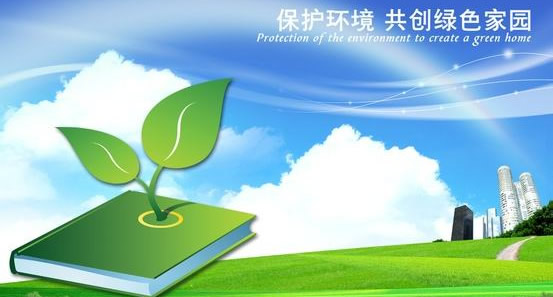 山东庆云铝焊丝、铝线材供应厂家倡环保持续发展