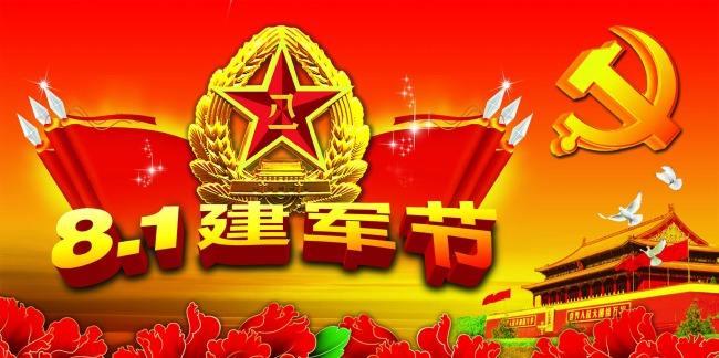 郑州缠绕机供应企业永联机械祝福祖国家安民乐!