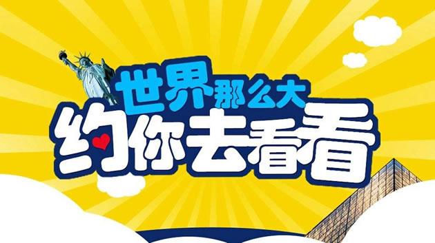 适度出行,放松心情!从江电线电缆破碎回收设备厂家润达国际旅游节的提醒!