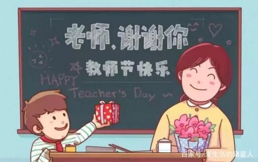910教师节到了!张家川回族自治县鸡用呼吸道药供应厂家与您共同感受新时代、新老师!
