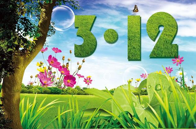 三月植树月,平塘锂电池处理设备供应商佶信机械邀你一起共筑绿色家园!