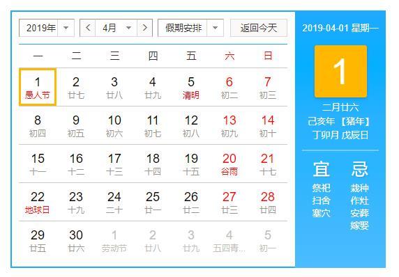 【有帮助】广河鸡大肠杆菌药厂家健达禽药4月份节日提醒