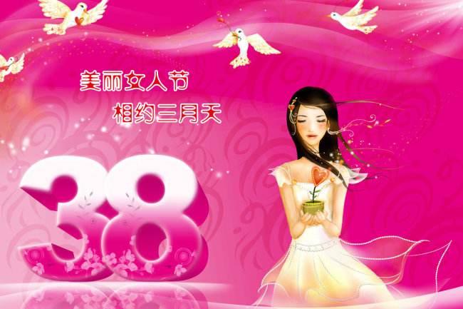 【有用】巩义破碎机锤头厂家大华锻件祝福天下的女同胞们妇女节快乐!