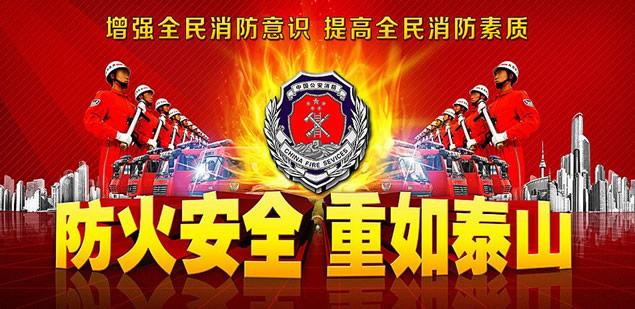 【放心】全国消防日 郑州饮用水净化阳离子聚丙烯酰胺厂家汇源对消防安全从不懈�。�