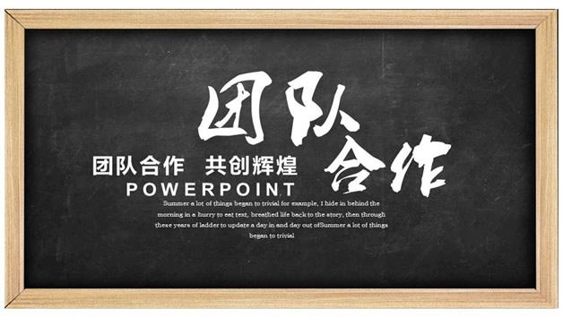 守初心 勤学习,温州锂电池处理设备企业润达机械强质量提服务!