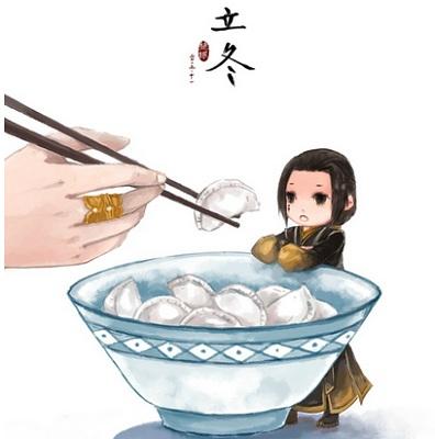 冬至啦!远安粉末冶金液压机厂家鑫源液压设备提醒大家记得吃饺子!