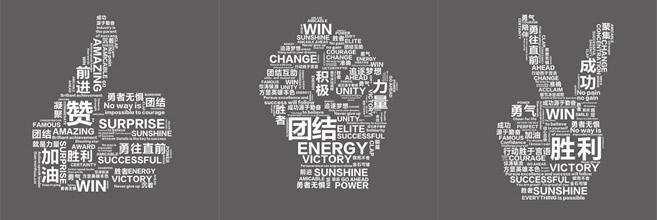 文化提升井研锂電池處理設備企業潤達行業競争力