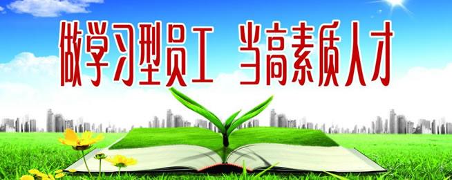 重文化提升新昌电线电缆破碎回收设备厂家润达品牌竞争力