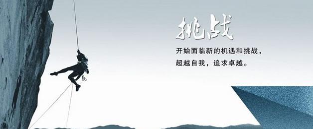 景宁畲族自治县铜米机企业润达机械重文化凝人心提品质