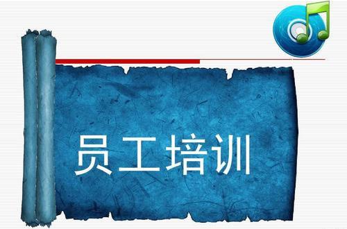 培训学习打造兴化橡胶接头行业翔龙品牌!