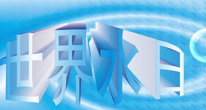 来金华JGD(KXT)型卡箍式橡胶接头厂家华威供水网站看下世界水日节水知识!